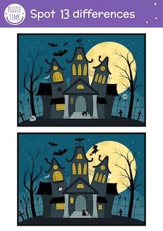 Halloween znajdź różnice gry dla dzieci. jesienna działalność edukacyjna z zabawnym nawiedzonym domem. arkusz do druku z upiornym domkiem. śliczna scena z okazji dnia wszystkich świętych