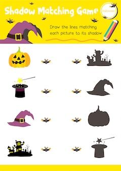 Halloweenowa gra dopasowywania cieni