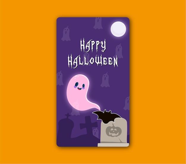 Halloweenowa historia na instagramie