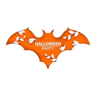 Halloweenowa ilustracja.