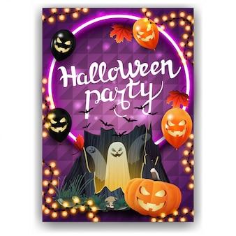 Halloweenowa impreza, pionowy plakat z zaproszeniem o jasnym designie, balony halloween, jesienne liście, portal z duchami i dyniowym jackiem