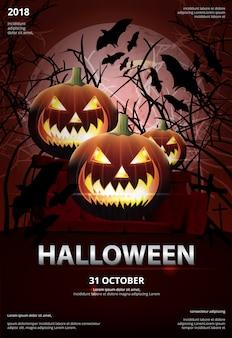 Halloweenowa plakatowa szablonu projekta wektoru ilustracja