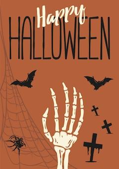 Halloweenowa ręka szkieletu na plakat halloween strach lub przerażenie upiorny zombie szczęśliwego halloween