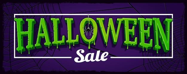 Halloweenowa sprzedaż poziomy baner z siecią pająka na ciemnym tle w stylu cartoon.