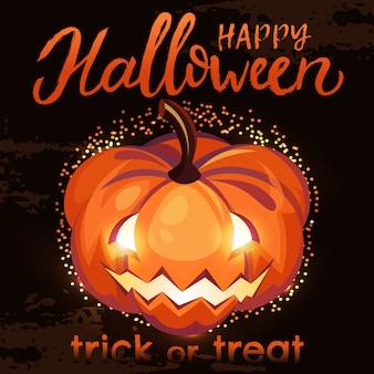 Halloweenowa sprzedaży ilustracja z banią