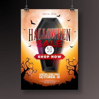 Halloweenowa sprzedaży ilustracja z czarną trumną