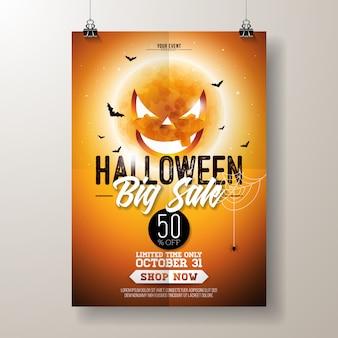 Halloweenowa sprzedaży wektoru ulotki ilustracja
