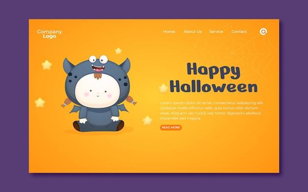 Halloweenowa strona docelowa z dzieckiem w stroju premium wektorów