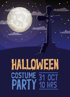 Halloweenowa świętowanie karta z cmentarzem i krzyż grobową sceną