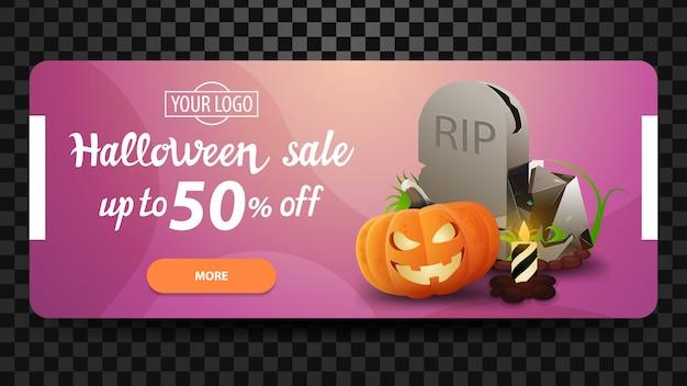 Halloweenowa wyprzedaż, rabat różowy poziomy baner, nowoczesny design z napisem, nagrobek i dyni jacka