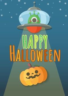 Halloweenowe dynie rzeźbione uprowadzane przez kosmitów w ufo.