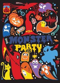 Halloweenowe sylwetki