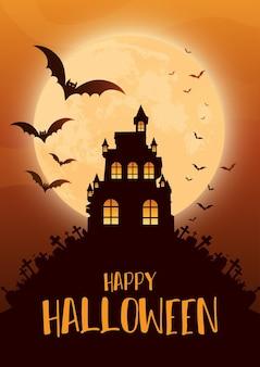 Halloweenowe tło z upiornym nawiedzonym domem na tle księżycowego krajobrazu