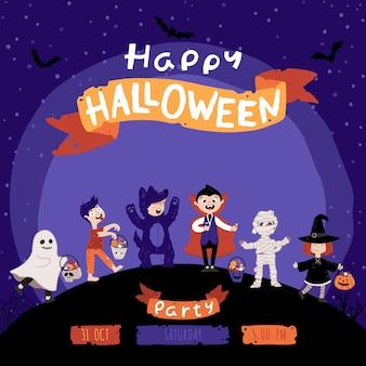 Halloweenowe zaproszenie na przyjęcie kostiumowe dla dzieci. grupa dzieciaków w różnych strojach na święta. nocne niebo na tle. śliczna dziecinna ilustracja w stylu cartoon rysowane ręcznie. literowanie.