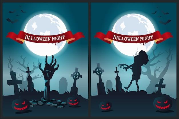 Halloweenowej nocy plakatowa wektorowa ilustracja