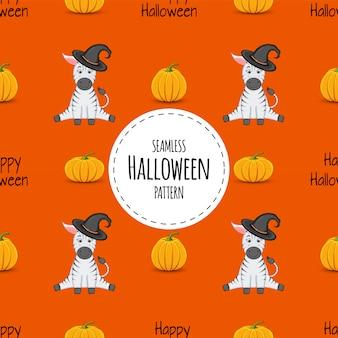 Halloweenowy bezszwowy wzór z zebrami. styl kreskówkowy.
