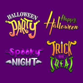 Halloweenowy efekt tekstowy, halloweenowa ilustracja tekstowa