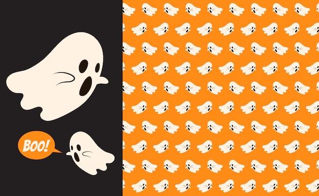 Halloweenowy latający ducha bezszwowy wzór. wakacje ładny duch postać z kreskówki
