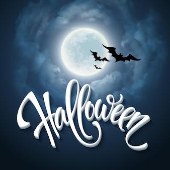 Halloweenowy napis z pełnią księżyca i nietoperzami w nocy