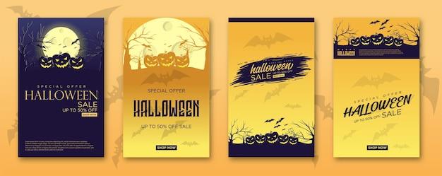 Halloweenowy pakiet sprzedaży z pomarańczową ilustracją.