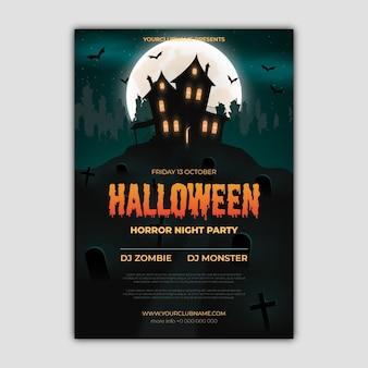 Halloweenowy plakat imprezowy