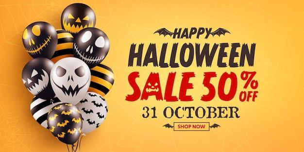 Halloweenowy plakat promocyjny lub baner z balonami z duchami halloween na pomarańczowym tle