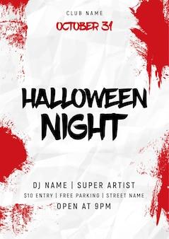Halloweenowy plakat z krwawym pluskiem. halloween ulotki wektor napis projekt karty transparent.