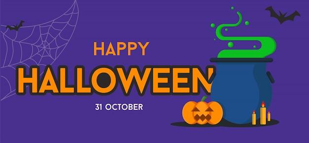 Halloweenowy płaski tło