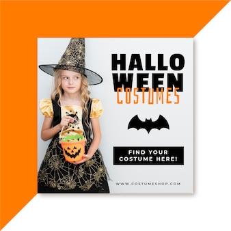 Halloweenowy post na facebooku