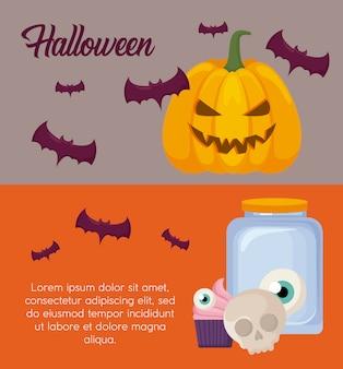 Halloweenowy świętowanie sztandar