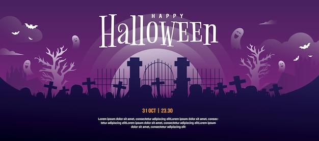 Halloweenowy szablon głównego banera na stronę internetową lub projekt okładki mediów społecznościowych z fioletowym gradientem