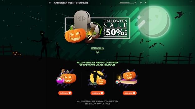 Halloweenowy sztandar dla strony internetowej z sztandarem rabatowym