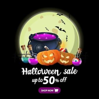 Halloweenowy sztandar sprzedaży, czarny kwadratowy rabatowy banner internetowy z dużym księżycem w pełni, kocioł czarownicy i dyniowego jacka