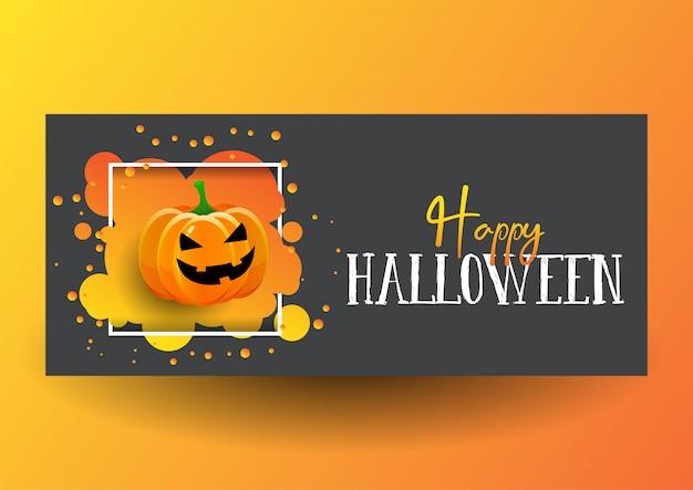 Halloweenowy sztandaru projekt z śliczną banią