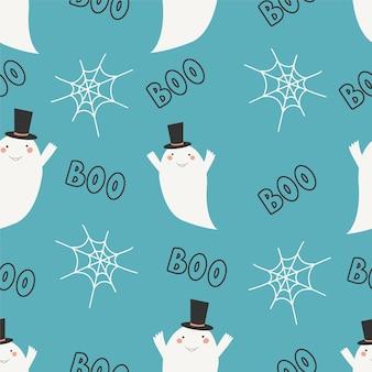 Halloweenowy wzór do projektowania halloweenowe symbole duch pajęczyna papier cyfrowy
