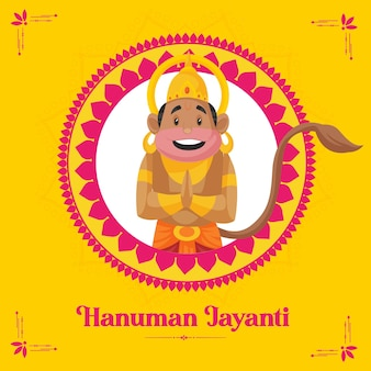 Hanuman jayanti pozdrowienia z panem hanumanem na żółtym tle