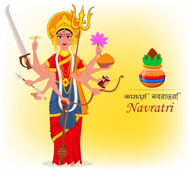 Happy chaitra navratri lub vasanta navratri
