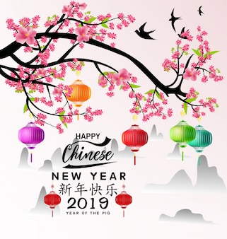 Happy chienese new year 2019, year of the pig.