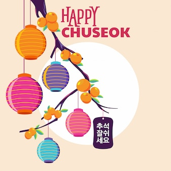 Happy chuseok day lub mid autumn festival