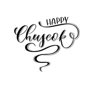 Happy chuseok - karta z napisem ręcznie