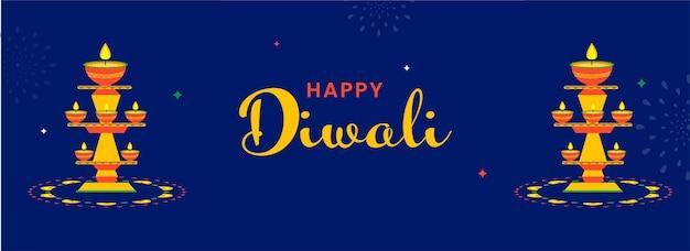Happy diwali celebration concept z zapalonymi lampami naftowymi (diya) stoi na niebieskim tle.