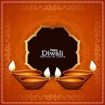 Happy diwali festiwal dekoracyjne pochodzenie etniczne