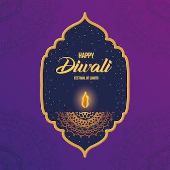 Happy diwali świeca w ramce na fioletowym tle z mandali, motyw festiwalu świateł.