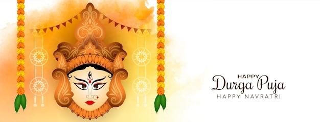 Happy durga puja i festiwal navratri klasyczny wektor banner
