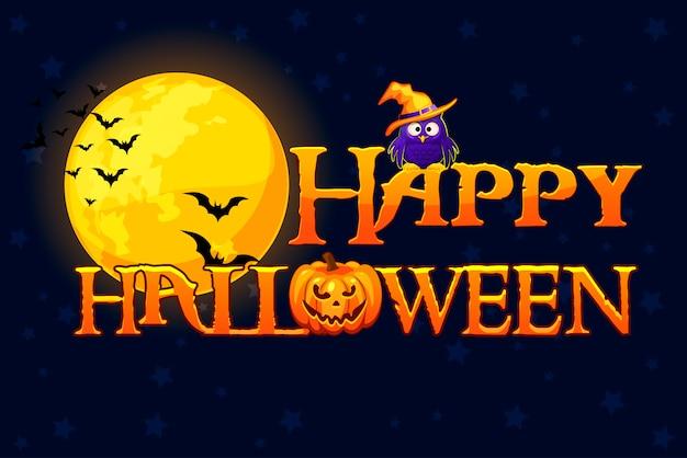 Happy halloween banner. happy halloween plakat, koncepcja karty.