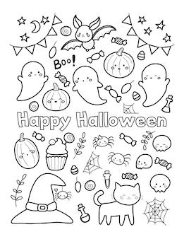 Happy halloween kolorowanka dla dzieci