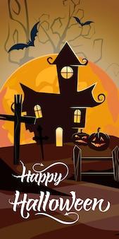 Happy halloween napis z pomarańczową księżyc i zamek