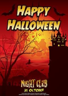 Happy halloween plakat i zaproszenie z projektu zamek wiedźmy. noc grozy. październik