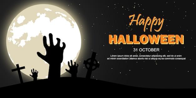 Happy halloween plakat