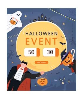 Happy halloween plakat.
